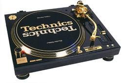 Музыкальный дизайн за 1000 евро