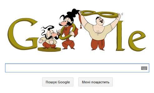 2013-03-07-google