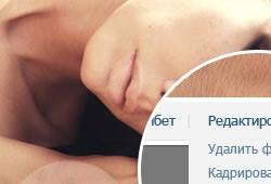 Как улучшить вывод фото ВКонтакте