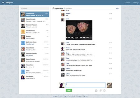 веб-версия Telegram