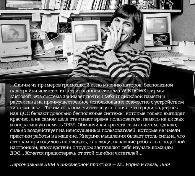 windows 30 лет советские газеты