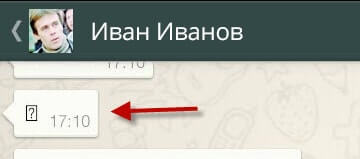 whatsapp plus смайлы