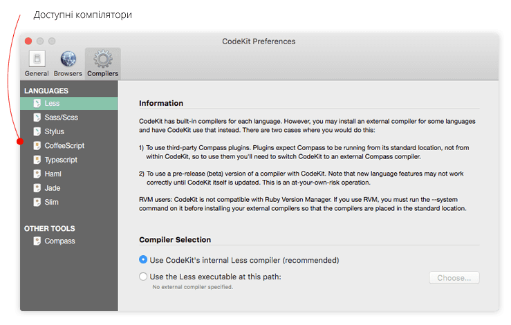codekit компілятори