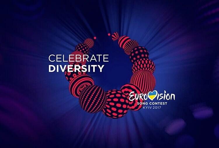 Як козаки логотип для Євробачення-2017 малювали