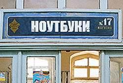 Інтернет Налетай, торопись: 9 признаков жизни интернет-магазина ru Дизайн