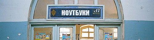 Налетай, торопись: 9 признаков жизни интернет-магазина