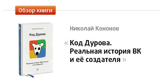 kod-durova
