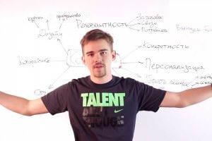 Життя Интервью с интернет-маркетологом Романом Рыбальченко ru Інтерв'ю у світі