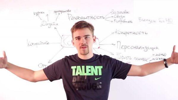 Интервью с интернет-маркетологом Романом Рыбальченко