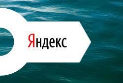 Життя Запустились Яндекс.Острови яндекс