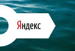 Запустились Яндекс.Острови