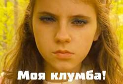 Інтернет Скандал по-українськи: співвласники не поділили клумбу думка стаття україна