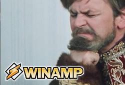 Технології Наслушались: почему закрывают Winamp ru Winamp звук програми