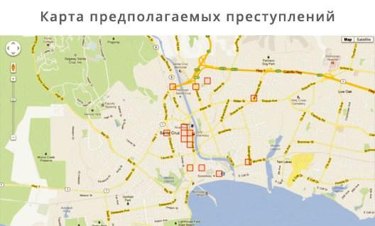 карта предполагаемых преступлений