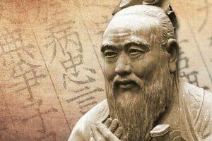 Життя 60 безсмертних цитат Конфуція добірка книги кнр стаття у світі