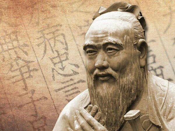 60 безсмертних цитат Конфуція