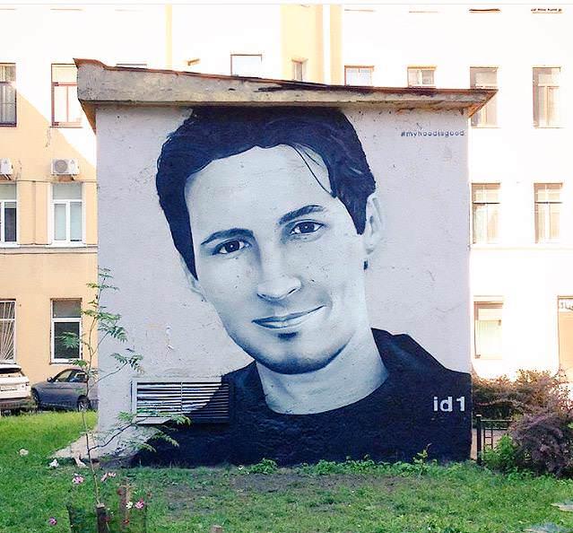 Стена, верни Дурова: в Питере появилось графити с его изображением