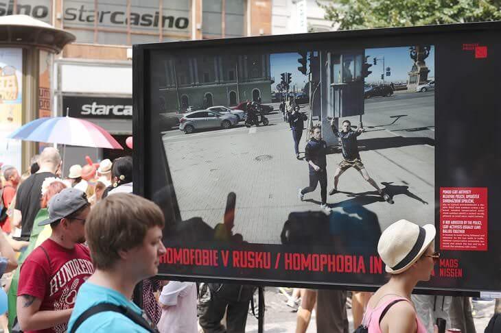 гей-парад Прага 4361