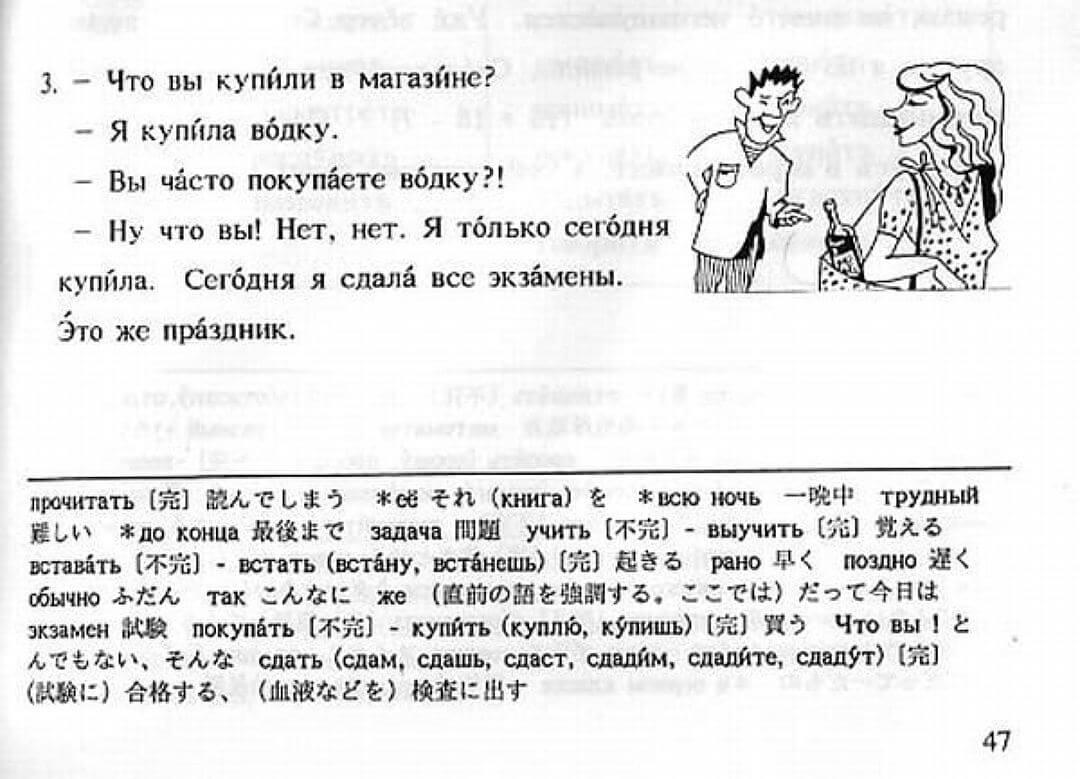 Последний пост на русском языке