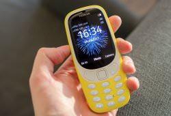 Технології Nokia 3310 знову в магазинах. Що не так із поверненням легенди? Nokia телефон