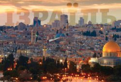 Життя Hi-tech обітований або скільки заробляють програмісти в Ізраїлі Ізраїльстатистикастаттяу світі
