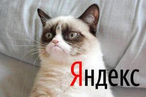 Інтернет Яндекс обнулив рахунки всіх українських рекламодавців у своїй рекламній службі україна яндекс