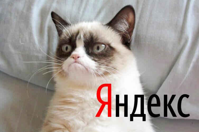 Яндекс обнулив рахунки всіх українських рекламодавців у своїй рекламній службі