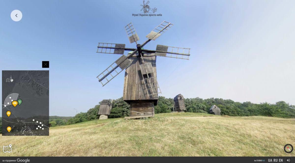 Завдяки Google подорожувати музеями України можна, не виходячи з дому