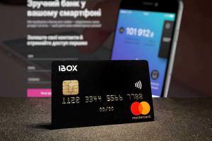 Технології Восени в Україні запрацює iBox — перший віртуальний банк без фізичних відділень банки новина україна
