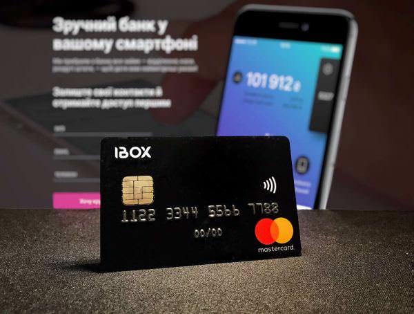 Восени в Україні запрацює iBox — перший віртуальний банк без фізичних відділень