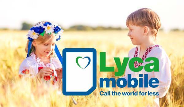 Lycamobile почав роботу в Україні. Тарифи, амбіції і проблеми