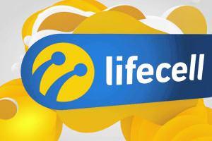 Життя Lifecell заплатить 20 млн грн штрафу за обман користувачів LifeCell мобільний зв'язок україна