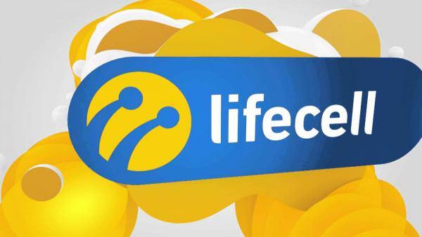 Lifecell заплатить 20 млн грн штрафу за обман користувачів