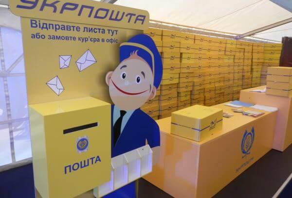 Укрпошта запустила доставку для інтернет-магазинів: за посилку платить отримувач