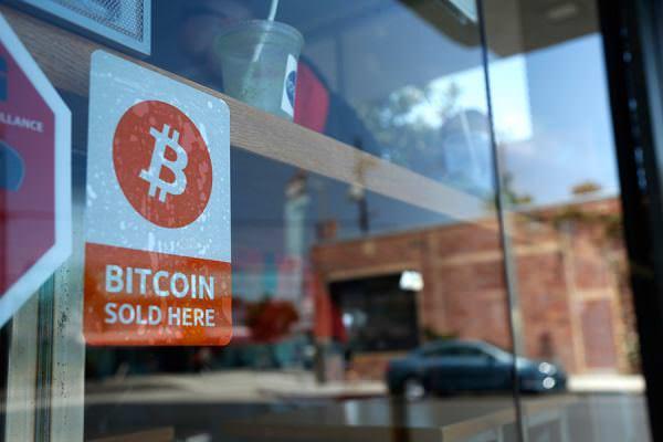 До кінця вересня Bitcoin в Україні отримає правовий статус