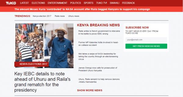 Українські новинні сайти для Африки та Філіппін щомісяця відвідують 150 млн користувачів