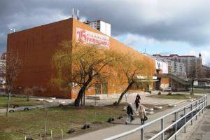 Життя На базі київського кінотеатру «Братислава» зроблять IT-кластер Київ Кіно новина україна