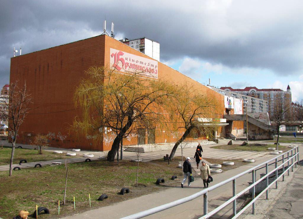 На базі київського кінотеатру «Братислава» зроблять IT-кластер