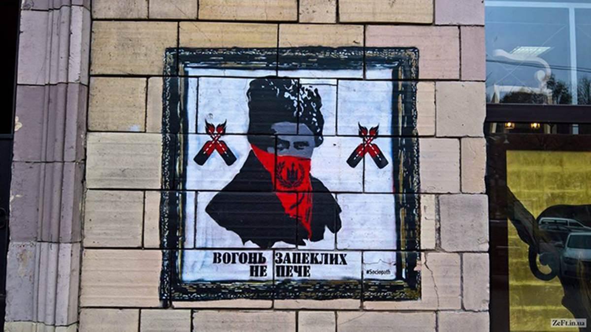 Графіті часів Майдану на Грушевського у Києві: конструктив після емоцій
