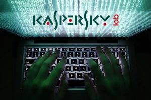 Технології Сенат США заборонив антивіруси Касперського у федеральних установах kaspersky безпека новина сша у світі