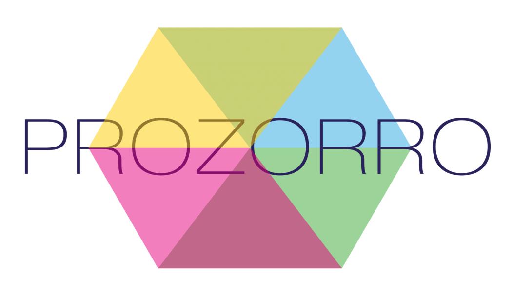 ProZorro запустила систему для автоматичної фіксації ризикованих тендерів