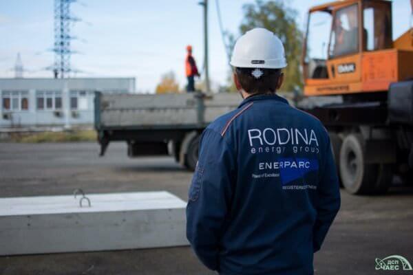 У Чорнобилі будують першу сонячну електростанцію