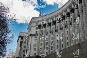 Життя Дизайнер з Харкова створив неймовірно круті логотипи для всіх міністерств України Дизайн зроблено в Україні україна