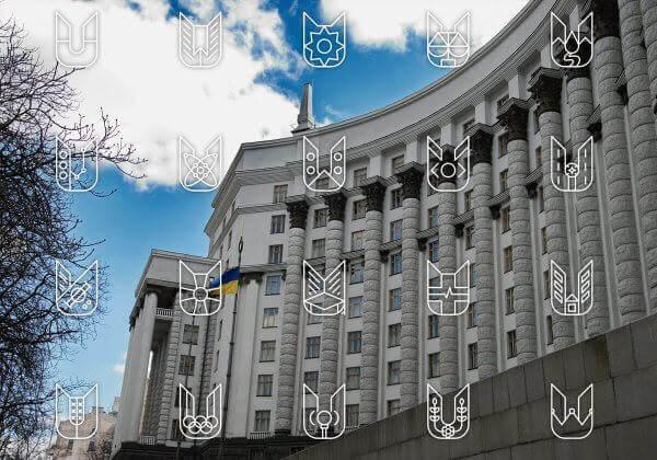 Дизайнер з Харкова створив неймовірно круті логотипи для всіх міністерств України