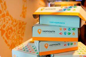 Життя Реформа «Укрпошти»: безготівкова оплата, трекінг через Viber, пересувні відділення та експрес-посилки Viber месенджери новина україна Укрпошта