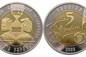 Інтернет З'явився додаток, через який можна знайти будь-яку колекційну монету України гроші додатки зроблено в Україні НБУ новина смартфони україна
