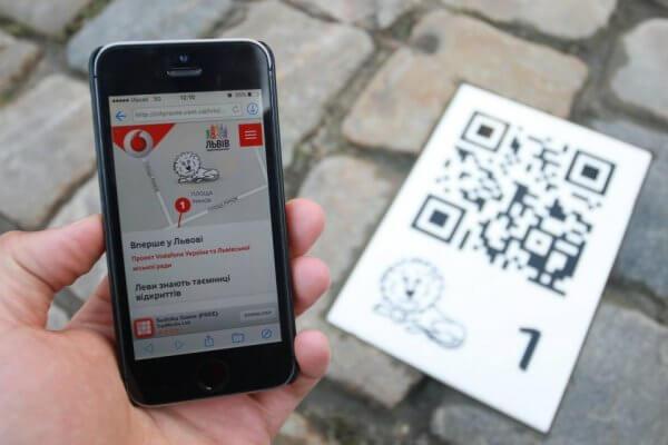 «Сам собі екскурсовод» — у Львові з'явився маршрут для самостійних подорожей містом
