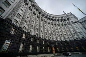 Технології Уряд закупить обладнання та ПЗ для «електронної казни» безпека новина україна