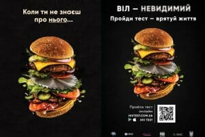 Життя В Україні розробили додаток, який визначає ризик наявності ВІЛ-інфекції додатки здоров'я зроблено в Україні новина україна