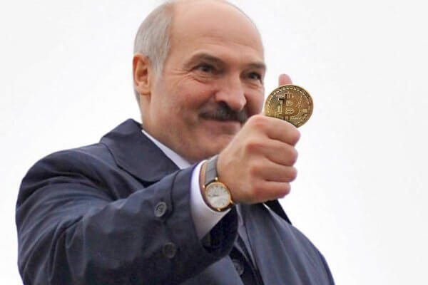 Білорусь першою в світі легалізувала криптовалюти і звільнила IT-компанії від податків